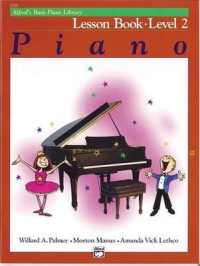 Link to an enlarged image of Alfred's Basic Piano Library Lesson Book : Level 2