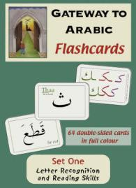 Link to an enlarged image of Flashcards (Gateway to Arabic) -- Cards