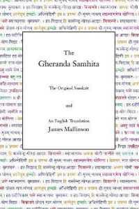 Link to an enlarged image of The Gheranda Samhita: The Original Sanskrit and an English Translation