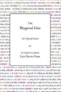 Link to an enlarged image of The Bhagavad Gita: The Original Sanskrit and an English Translation