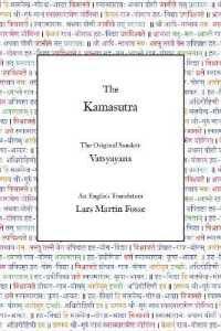 Link to an enlarged image of The Kamasutra: The Original Sanskrit and An English Translation