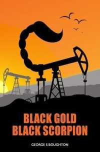 Link to an enlarged image of Black Gold - Black Scorpion