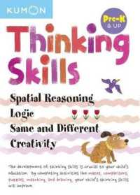 Link to an enlarged image of Thinking Skills PreK & Up : Spatial Reasoning, Logic, Same and Different, Creativity (Thinking Skills Prek & Up) (ACT CSM)
