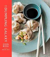 Link to an enlarged image of The Dumpling Galaxy Cookbook