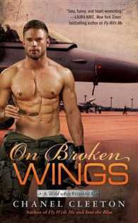 Link to an enlarged image of On Broken Wings (A Wild Aces Romance) (Reissue)