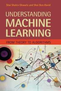 Link to an enlarged image of Understanding Machine Learning : From Theory to Algorithms