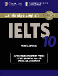 Books Kinokuniya Cambridge English Ielts 10 With Answers
