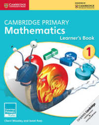 Link to an enlarged image of Cambridge Primary Mathematics Stage 1 Learner's Book (Cambridge International Examinations)