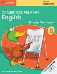 Link to an enlarged image of Cambridge Primary English Phonics Workbook B (Cambridge International Examinations) (Workbook)
