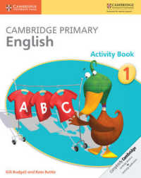 Link to an enlarged image of Cambridge Primary English 1 (ACT CSM)