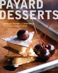 Link to an enlarged image of Payard Desserts