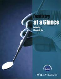 Link to an enlarged image of Dentistry at a Glance (At a Glance) (1st Paperback + Pass Code)