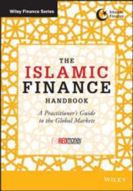 Books Kinokuniya: The Islamic Finance Handbook : A