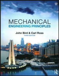 Link to an enlarged image of Mechanical Engineering Principles (3rd)