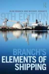 Link to an enlarged image of Branch's Elements of Shipping (9th)