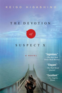 Link to an enlarged image of The Devotion of Suspect X