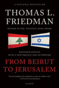 Link to an enlarged image of From Beirut to Jerusalem (Expanded)