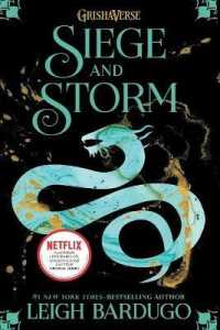 Link to an enlarged image of Siege and Storm ( Grisha Trilogy (Shadow and Bone) 2 )