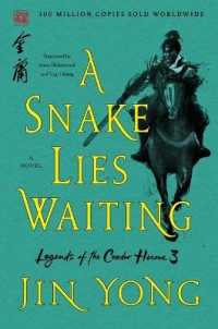Link to an enlarged image of A Snake Lies Waiting (Legends of the Condor Heroes)