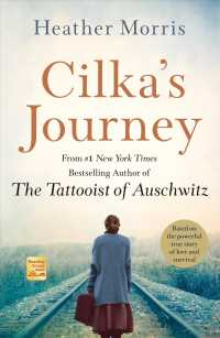 Link to an enlarged image of Cilka's Journey (Reprint)