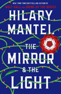 Link to an enlarged image of The Mirror & the Light (OME TPB)