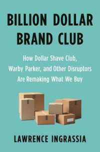 Link to an enlarged image of Billion Dollar Brand Club (International Edition) -- Paperback