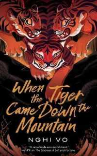 Link to an enlarged image of When the Tiger Came Down the Mountain (Singing Hills Cycle)