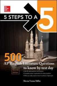 Link to an enlarged image of 5 Steps to a 5 500 AP English Literature Questions to Know by Test Day (Mcgraw Hill's 500 Questions to Know by Test Day) (2nd CSM)