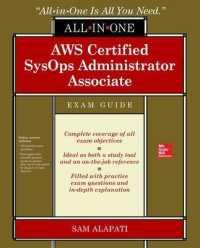 Books Kinokuniya: AWS Certified SysOps Administrator