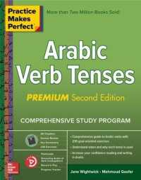 Link to an enlarged image of Arabic Verb Tenses (Practice Makes Perfect) (2nd CSM Bilingual)