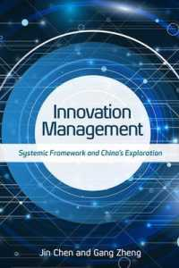 Link to an enlarged image of Innovation Management : Systematic Framework and China's Exploration