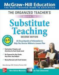 Link to an enlarged image of The Organized Teacher's Guide to Substitute Teaching, Grades K-8 (2nd)