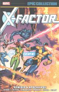 Link to an enlarged image of Epic Collection X-Factor 1 : Genesis & Apocalypse (X-factor)
