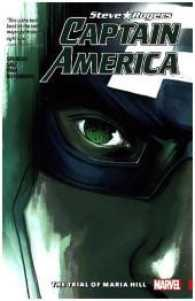 Link to an enlarged image of Captain America Steve Rogers 2 : The Trial of Maria Hill (Captain America)