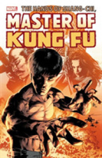 Link to an enlarged image of The Hands of Shang-Chi, Master of Kung-Fu Omnibus 3 (The Hands of Shang-chi, Master of Kung-fu Omnibus)