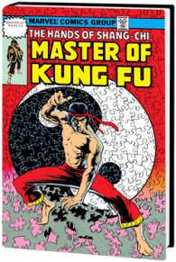 Link to an enlarged image of Shang-Chi Master Of Kung Fu Omnibus Vol 03 DM Zeck Var Ed HC