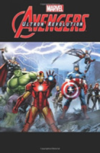 image of Marvel Universe Avengers Ultron Revolution 2 (Marvel Universe/marvel-verse)