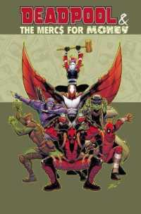 Link to an enlarged image of Deadpool & the Mercs for Money 1 : Mo' Mercs, Mo' Monkeys (Deadpool)
