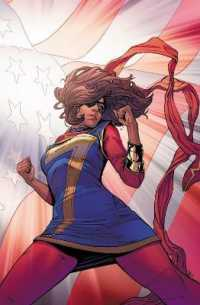 Link to an enlarged image of Ms. Marvel 7 : Damage Per Second (Ms Marvel)
