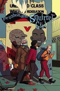 Link to an enlarged image of The Unbeatable Squirrel Girl 5 : Like I'm the Only Squirrel in the World (Unbeatable Squirrel Girl)