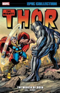 Link to an enlarged image of Epic Collection Thor 3 : The Wrath of Odin (Epic Collection: Thor)