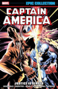 Link to an enlarged image of Captain America Epic Collection 13 : Justice Is Served (Captain America Epic Collection)