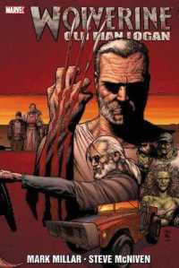 Link to an enlarged image of Wolverine : Old Man Logan (Wolverine)