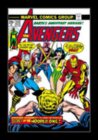 Link to an enlarged image of Avengers the Complete Celestial Madonna Saga (Avengers)
