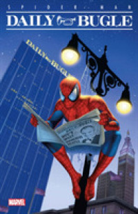Link to an enlarged image of Spider-Man : Daily Bugle (Spider-man)