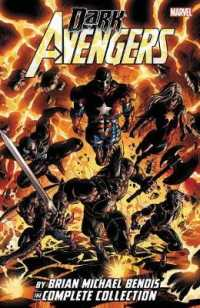 image of Dark Avengers by Brian Michael Bendis : The Complete Collection (Dark Avengers)