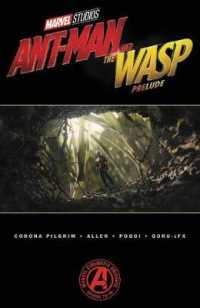 Link to an enlarged image of Marvel's Ant-Man and the Wasp Prelude (Ant-man)