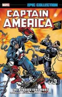 Link to an enlarged image of Epic Collection Captain America 15 : The Bloodstone Hunt (Epic Collection: Captain America)