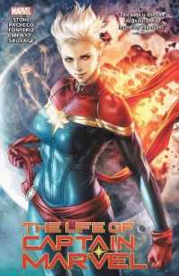Link to an enlarged image of The Life of Captain Marvel (Captain Marvel)