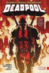 Link to an enlarged image of Deadpool 5 (Deadpool: World's Greatest)